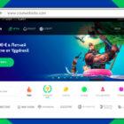 Онлайн-версия PokerDom: преимущества, недостатки и особенности игры