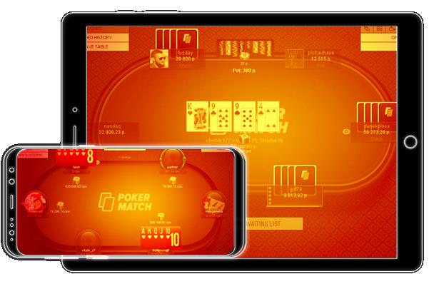 Игра в руме ПокерМатч